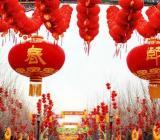 中央回应春节放15天假