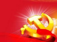 党史、新中国史、改革开放史、社会主义发展史学习心得